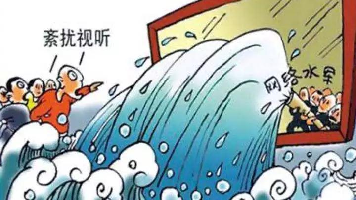 """【網絡謠言粉碎機】涉案金額數千萬!河北公安機關成功偵破一起""""網絡水軍""""案"""