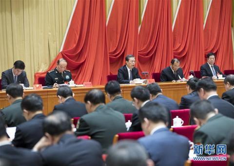習近平在十九屆中央紀委三次全會上發表重要講話