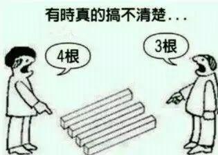 寒假臨近,冒充學生QQ、微信詐騙家長學費案件高發!