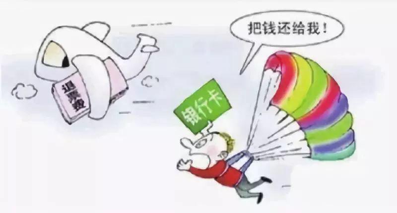 """網絡謠言粉碎機 快過年了,騙子又出""""新花招""""!快快get這些防騙攻略 !"""