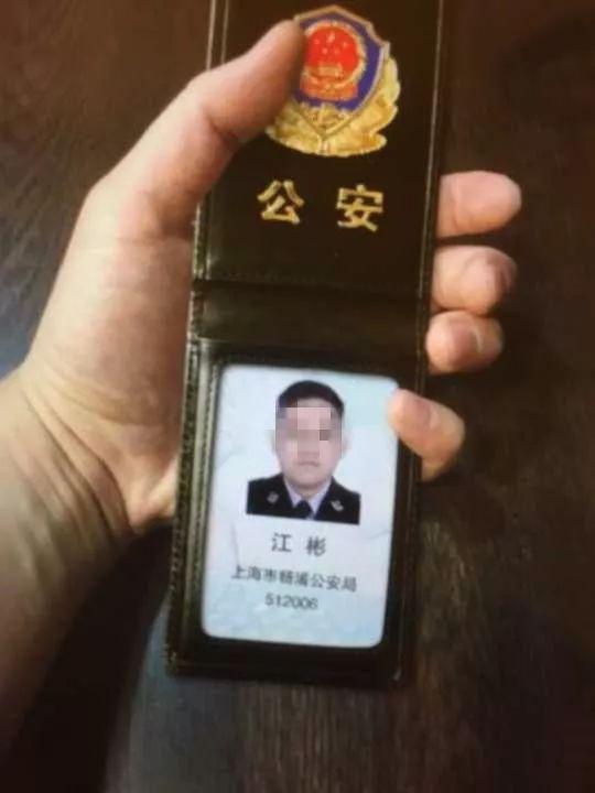 """網絡謠言粉碎機 【提醒】""""上海警察說我涉毒,要抓我!""""事情的真相是…"""