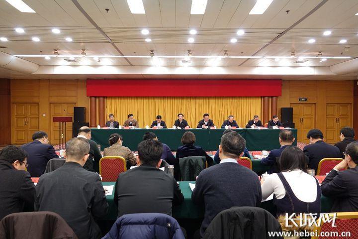 河北召開全省網信辦主任會議