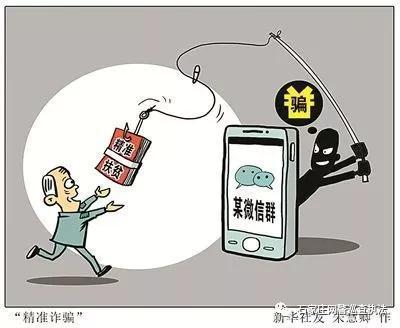 """【網絡謠言粉碎機】警惕!團伙假冒精準扶貧實施詐騙,防騙要謹記""""三個凡是"""""""
