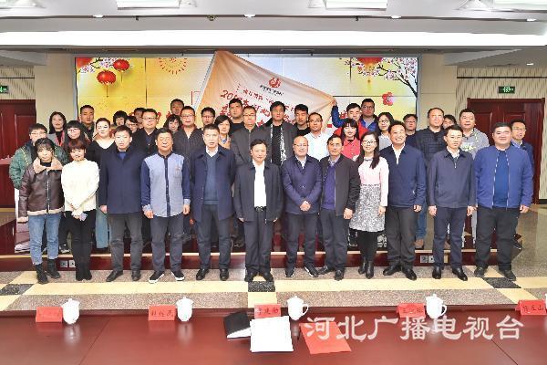 【新春走基層】2019年河北網絡媒體新春走基層活動今日啟動