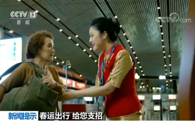"""【網絡謠言粉碎機】老年人坐飛機要開""""健康證明""""?航空公司這樣說"""
