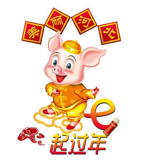 【美丽河北·e起过年】田安祖村孝心饺子宴吃出年味,新年团拜会演出幸福