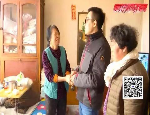 【美丽河北·e起过年】新春送福再出发——第十路小分队走进东沽港镇