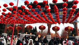 北京地坛、龙潭庙会共接待游客超140万人次