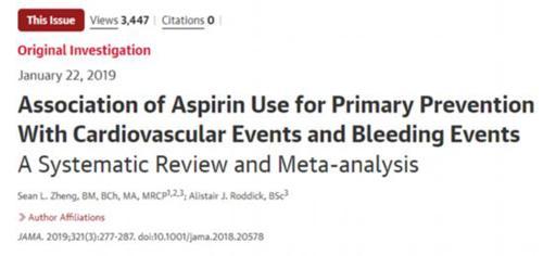 吃阿司匹林預防心血管病,靠譜嗎?專家說出了真相