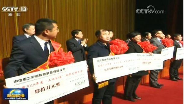 """热点丨唐山为600多家企业和个人发2亿""""红包""""释放重商信号"""