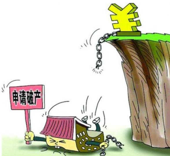 北京破产法庭受理首件破产案:企业负债逾6100万元