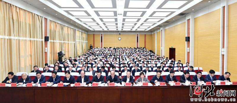 河北省沿海经济带建设工作会议在石家庄举行