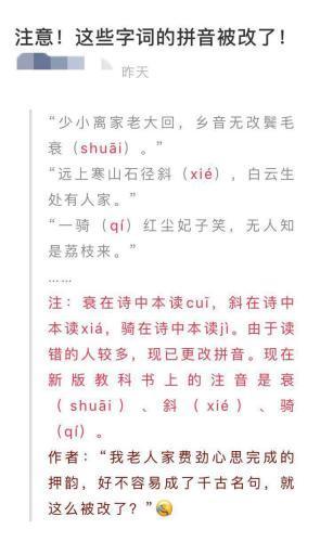 绮�(jing)绫冲彉geng绫� 杩欎簺瀛楄瘝鎷奸煶鏀瑰緱绉戝鍚楋紵