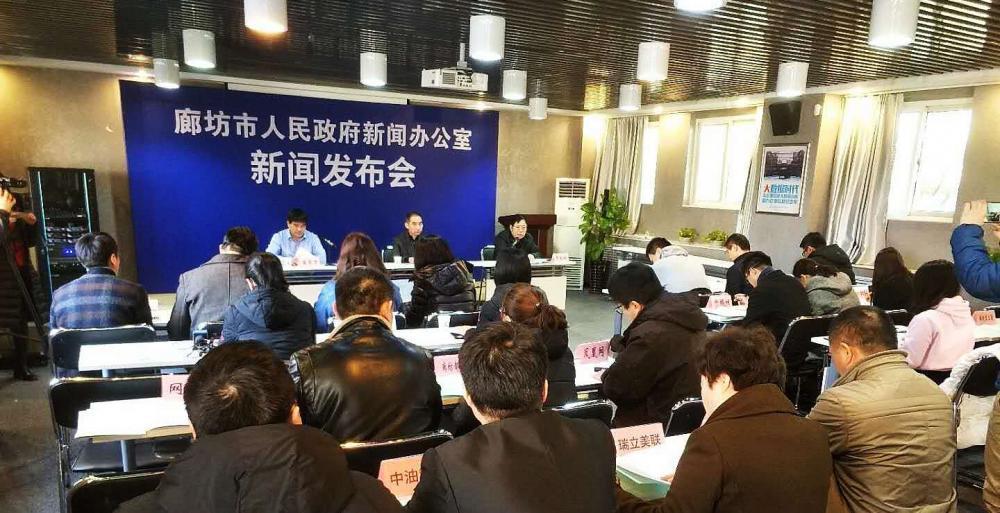 十大活動破六難  精準幫扶促發展——河北省廊坊市全力打造企業高質量發展