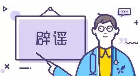 """氣象辟謠:謠言止于""""治者"""""""