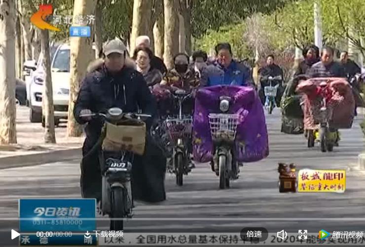 4月15日電動自行車必須考駕照?這是我們第三次辟謠