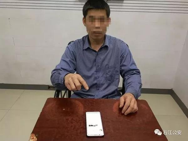 廣西:兩駕駛員微信發布辱警言論,分別被拘5日