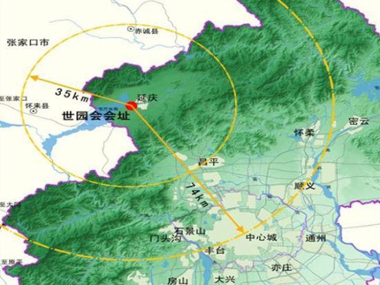 (北京世园会)七条重点公路全面支撑世园会交通