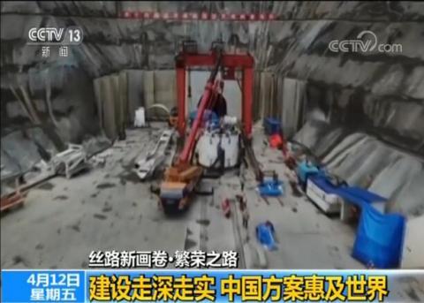 """""""一帶一路""""建設正在行穩致遠 中國方案惠及世界"""