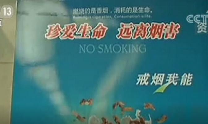 警惕!煙草網絡營銷瞄準青少年和女性