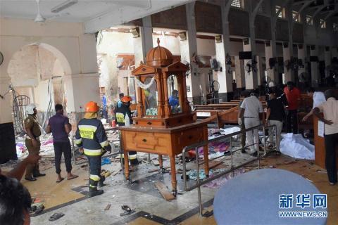 斯里蘭卡系列爆炸遇難人數升至207人