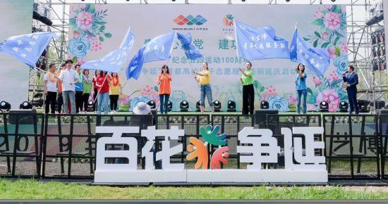 近五十所首都高校兩萬名志愿者服務北京世園會