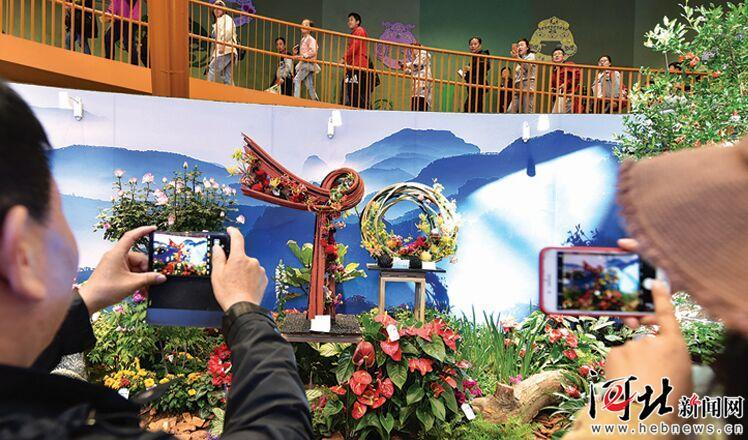 遇見河北,看見美——走進北京世界園藝博覽會
