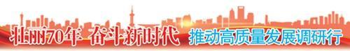 """【壯麗70年·奮斗新時代】湖南長沙市以智能制造引領新舊動能轉換:高""""智""""量發展的生動樣本"""