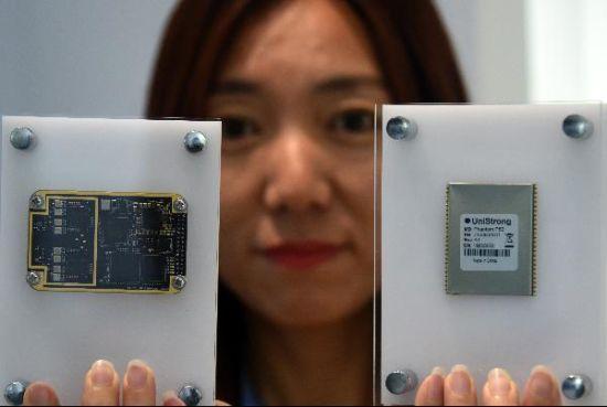 全球首顆北斗三號全信號芯片在北京發布