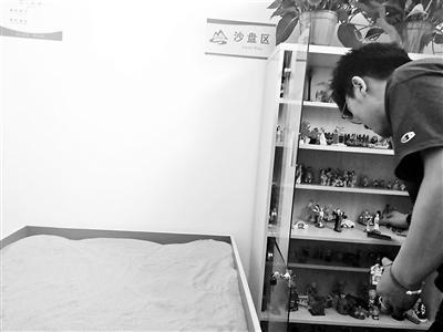 北京市首家三級醫院行為成癮病房啟用