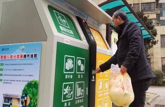 上海:垃圾分類成為新時尚