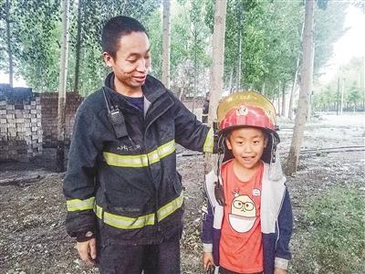 男孩:長大了我也要當消防員