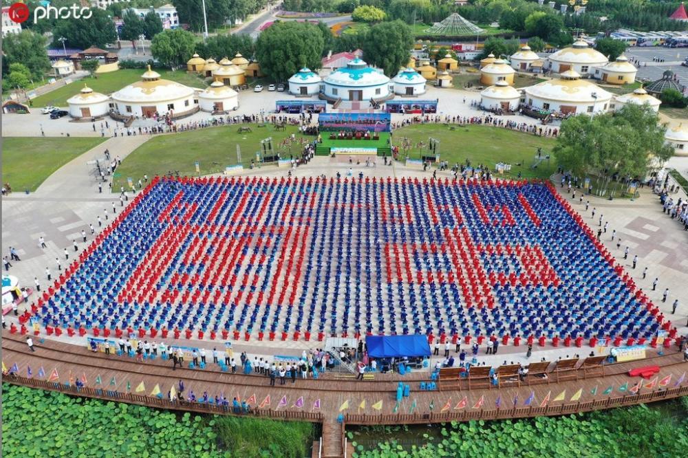 世界上最大规模马头琴齐奏创吉尼斯世界纪录