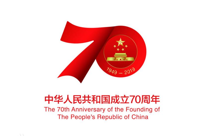 國慶70周年活動看點前瞻
