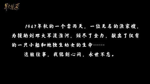 沙畫:淮河風雨舟