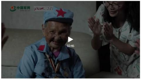 百歲紅軍的囑托丨李寶英:我把辮子剪了裹腳布脫了就是想參軍