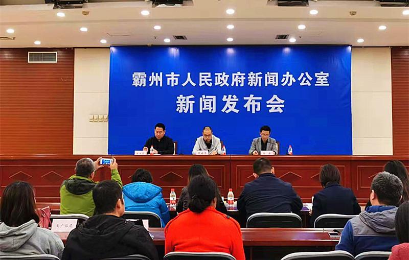 """河北霸州:优化营商环境  做牢民心工程 打造""""双创双服""""升级版"""