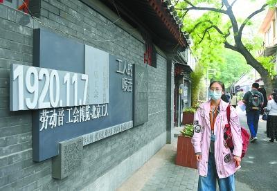 北京西城区今明两年精治1125条背街小巷