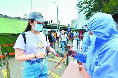 北京6月6日起高校毕业年级陆续返校 93所高校逐一验收