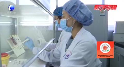 【科学防控】关于核酸检测 您想知道的问题在这里