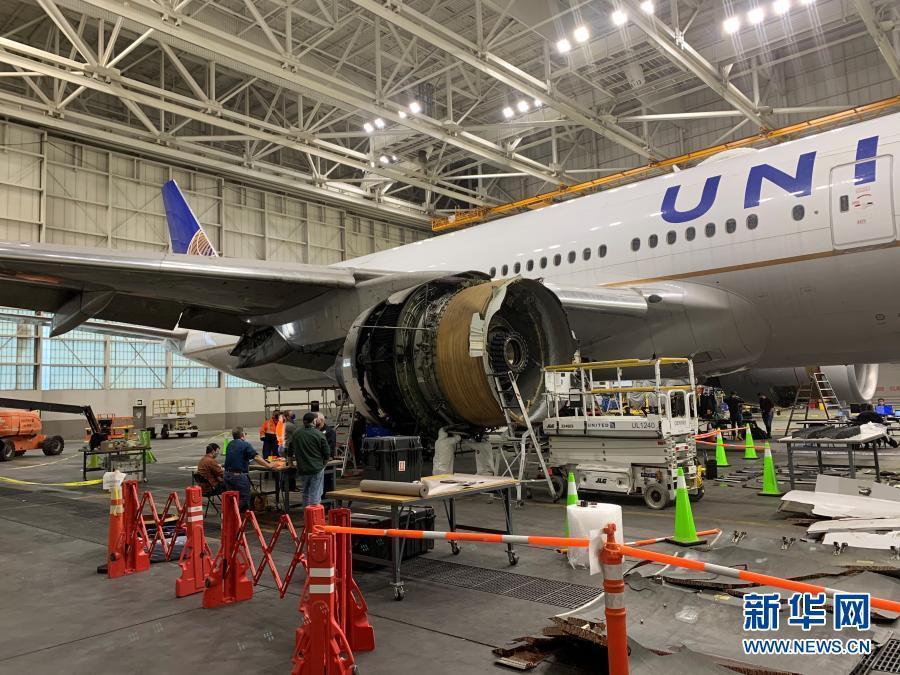 美航波音777飞机发动机故障疑与金属疲劳有关