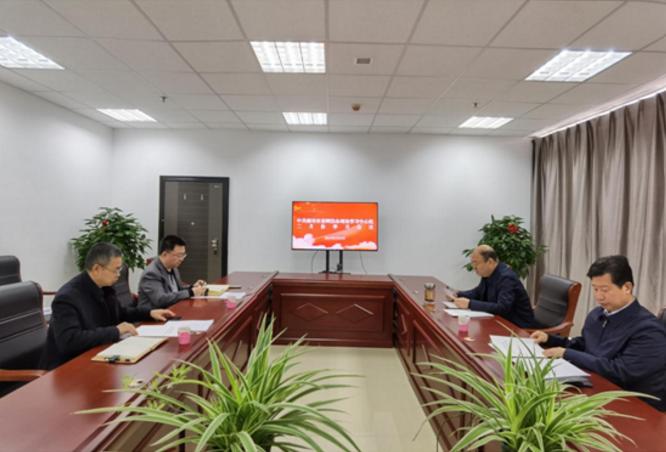 廊坊市委网信办召开理论中心组学习会议