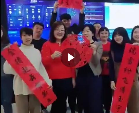 廊坊广电新媒体全体工作人员给全市人民拜年啦!