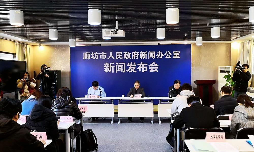 河北省廊坊市1.1亿元重奖392家民营企业