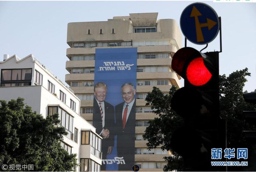 以色列大選將至 街頭張貼候選人大幅海報