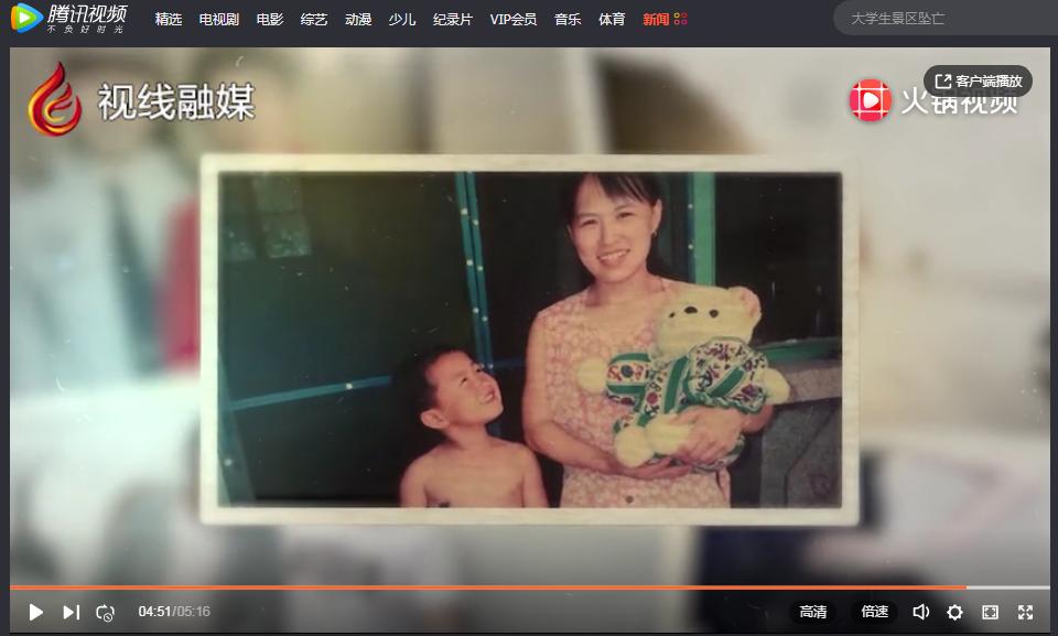 """廊坊广电新媒体特别出品:母亲节,别把""""我爱你""""藏在心里!"""