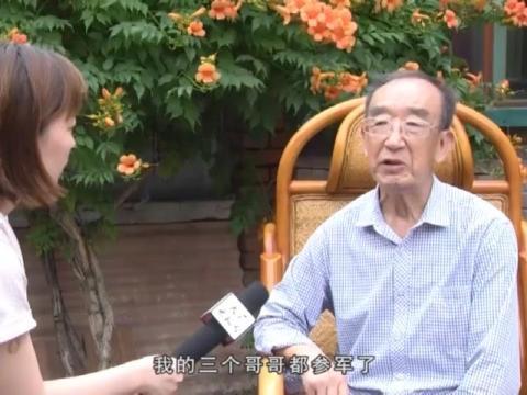 【大厂最网红】听大厂88岁老兵讲述爱国情、奋斗志、报国行