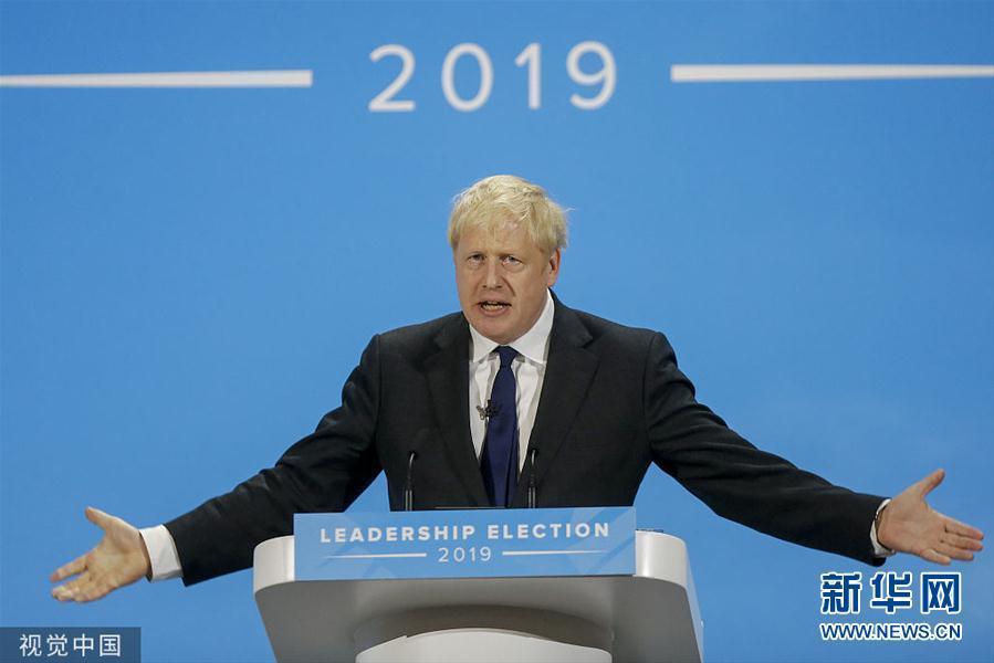 英首相候选人约翰逊和亨特出席最后一次保守党领袖竞选活动