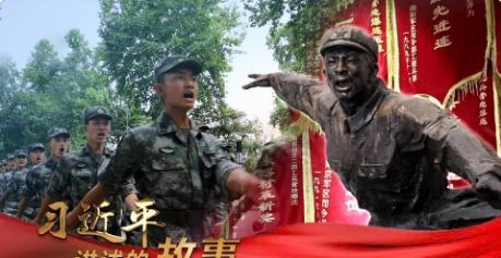 """习近平讲述的故事丨""""王杰班""""的军人血性"""