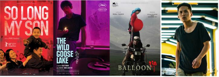 多伦多电影节新增片单,4部华语片入围当代世界电影单元
